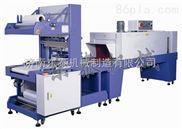 石膏板专用收缩机 板材热收缩包装机