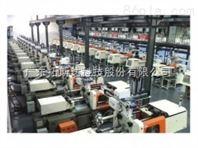 工业中央供料系统