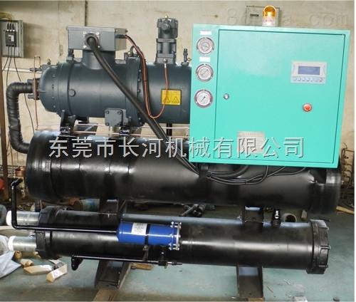 50HP开放式冷水机