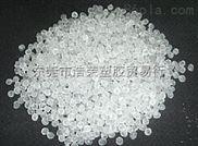 供应COC(环烯烃共聚物)/6013EC-01/日本宝理