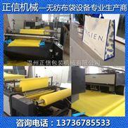 广告袋生产设备 无纺布环保袋加工机器