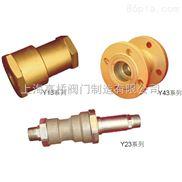 比例式减压阀Y13X-16T(P)/Y23X-16P/Y43X-16T(P)
