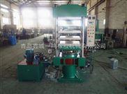 鑫城PLC全自动橡胶硫化机