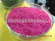 福建泉州晋江厂家供应红色色母、PE色母、彩色色母料、塑胶色母料