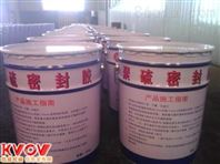 诚意推荐河南老乡选永盛双组份聚硫建筑密封胶,质量,还是质量!