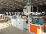 供应PVC排水管生产设备,塑料管材设备