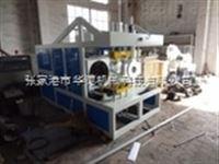 SGK-250塑料 通用塑料管材擴口機