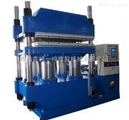 800T柱式自动硫化机_橡胶液压硫化机