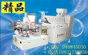 天津高品质高效率全自动六模转盘式吹瓶机