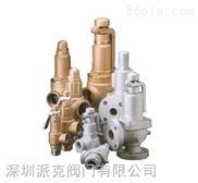 进口气体安全阀,进口气体高温安全阀,进口气体高压安全阀