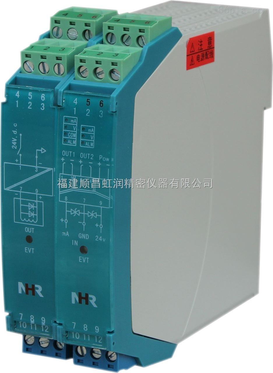 虹润二三线制热电阻输入检测端隔离栅