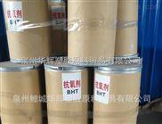 晉江塑膠原料助劑廠家供應優質抗氧劑1010# 168# 1076#