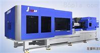 JM-650SVP/1震雄注塑机卧式注塑机伺服注塑机注塑机辅机