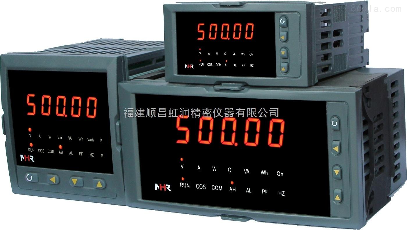 NHR-3100系列单相电量表