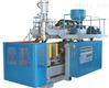 YS120N最大220L储料缸式全自动中空吹塑机