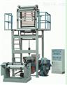 小型吹膜机、高低压吹膜机(图)