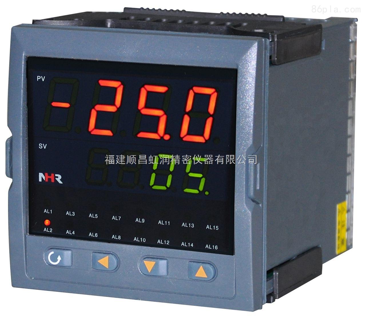 广州虹润NHR-5700系列多回路测量显示控制仪