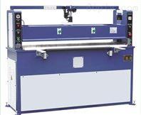 厂家供应大吨位自动送料液压裁断机、下料机(苏州办事处)