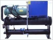 工业冷水机 螺杆式冷冻机组1水冷式冷冻机组