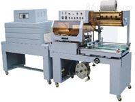 HW-450不锈钢保鲜膜封切机