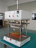 大型塑胶热熔机