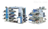 【供应】四色柔性凸版印刷机
