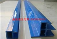 徐州三明PP、PE異型材塑料透明碳酸鈣填充母料價格