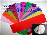 苏州龙岩PP无纺布塑料碳酸钙填充母料生产厂家