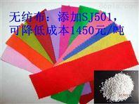 蘇州龍巖PP無紡布塑料碳酸鈣填充母料生產廠家