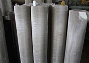 【供应】(DFP)白色涤纶筛网(200目)