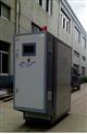 运水式模温机、模具温度控制机、模具控温机