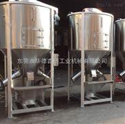 2吨大型搅拌机、不锈钢大型混料机、加热烘干搅拌机