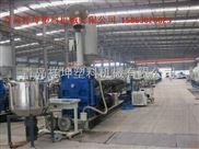 PPR管材生產設備生產線