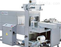 6040型收缩机(喷气式餐具热收缩机)
