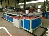 PVC塑料梯形瓦机器,PVC塑料波浪瓦设备生产线,青岛和泰深度验厂