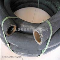 热销 耐油胶管  低压输油管  规格齐全