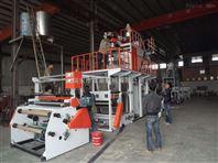 富豪机械供应PP聚丙水冷吹膜机 55型单层pp吹膜机