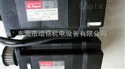 伺服电机维修玻璃码盘维修编码器供应维修