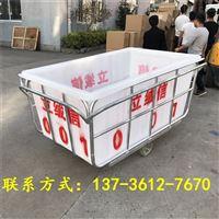 K-1500L塑胶方形桶,纺织印染倒腾车厂家