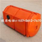 威海水产网箱养殖塑料浮子价格