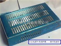 彩钢制品保护膜