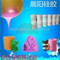 翻糖液体硅橡胶 加成型食品级硅 胶蛋糕糖艺AB模具硅胶