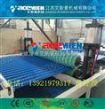 ASA合成树脂瓦设备生产厂家