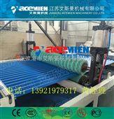 ASA合成树脂瓦设备生产厂家 隔热合成树脂瓦生产线设备