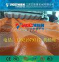 PVC塑鋼瓦機器