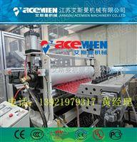 新型合成树脂瓦设备机械