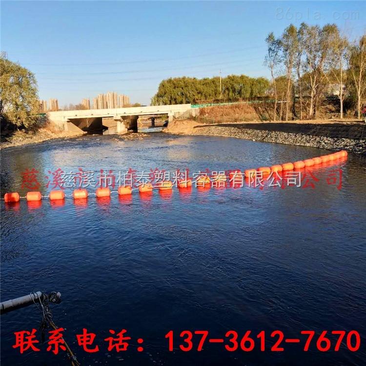 专卖水上夹管塑料浮体,警示浮漂