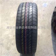 山东正品205/55R16半钢轿车胎 小汽车轮胎价格