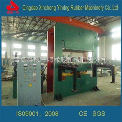 厂家非标订制500T液压推拉框式平板硫化机