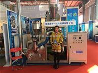 【塑料磨粉机-PE600型】-【超细磨粉机-PVC600型】
